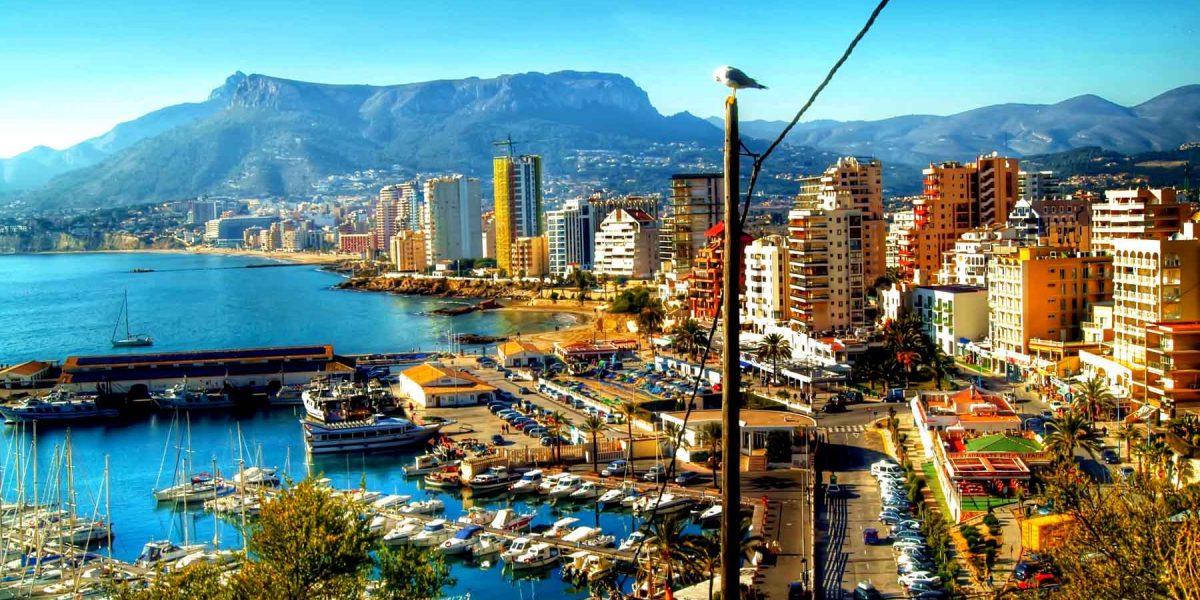 Испания Великолепная 1