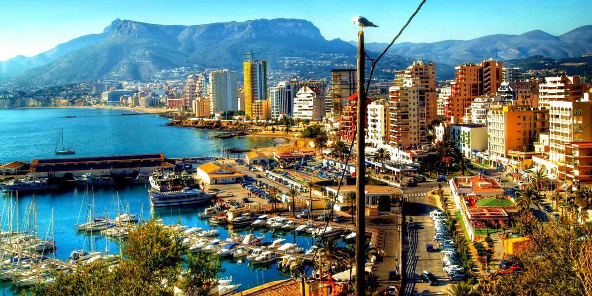 Испания Великолепная 11